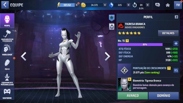 MFF - White Tigress