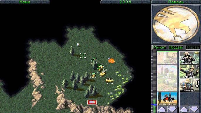 Command & Conquer PC