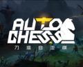 Guia de como jogar Auto Chess em Dota 2!