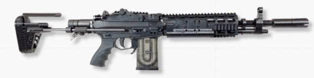 Mk14 - Melhores armas PUBG
