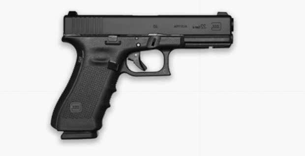 p18c pistola pubg