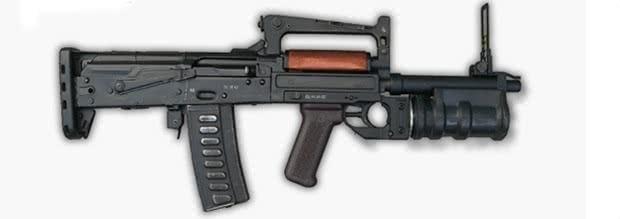 Groza - Melhores armas PUBG