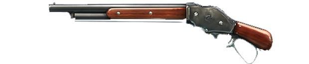 M1887 Free Fire Arma