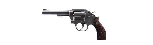 m1917 pistola