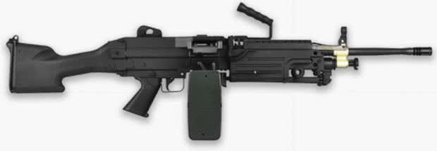 M249 - Melhores armas PUBG