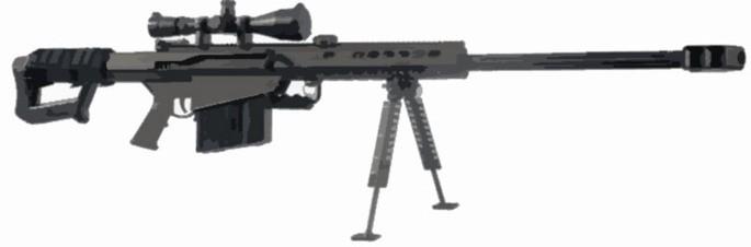 M82B Sniper Free Fire
