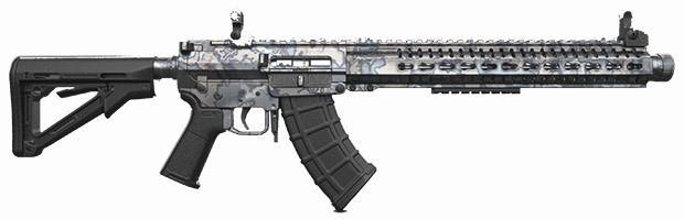 Mk47 - Melhores armas PUBG