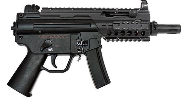 MP5 - Melhores armas PUBG