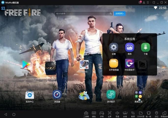 Emuladores Android para PC Fraco