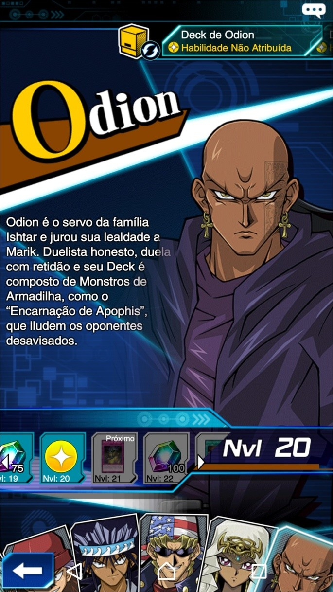 Odion Duel Links