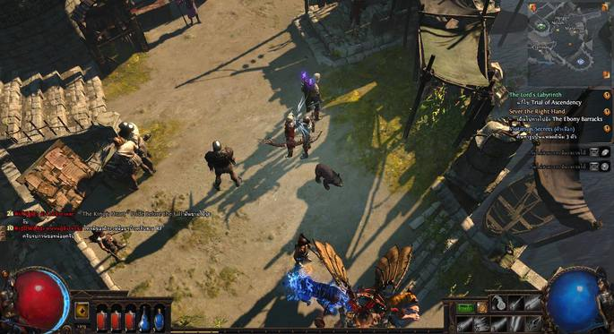 Path of Exile legal