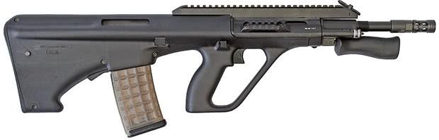 AUG - Melhores armas PUBG