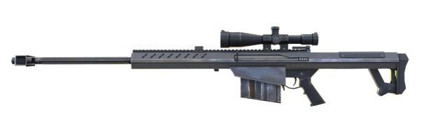 M82B Fuzil Sniper