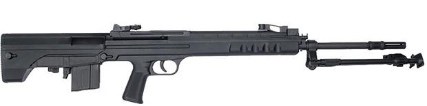 QBU Sniper DMR PUBg