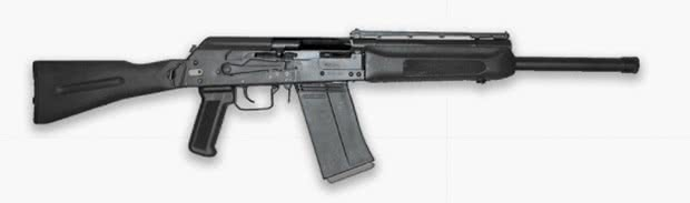 S12K Escopeta PUBG