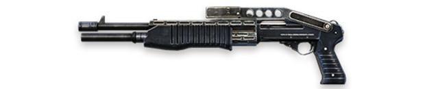 Escopeta SPAS