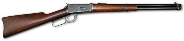 Winchester Sniper Pubg