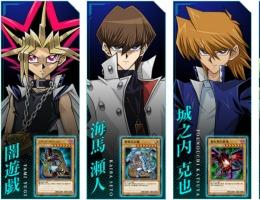 5 decks iniciantes para começar a jogar Yu-Gi-Oh! Duel Links